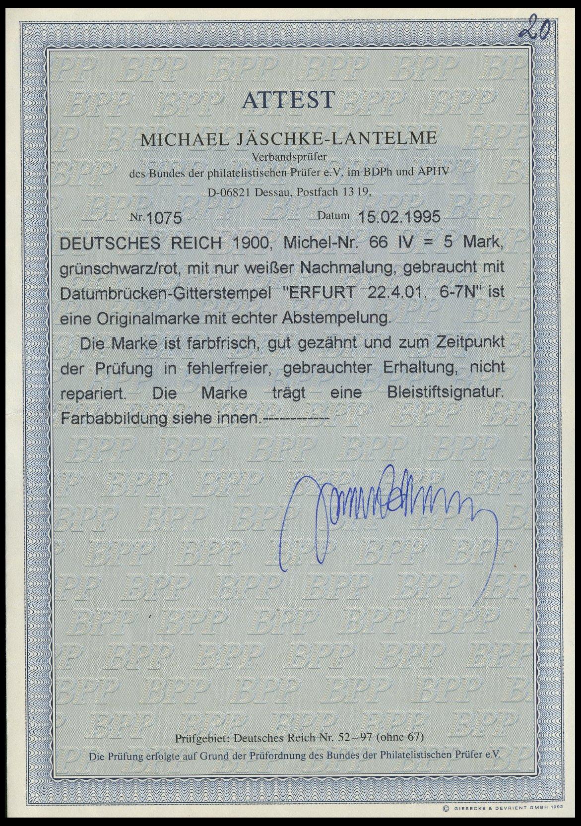 fünf mark deutsches reich